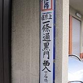 kyoto-201012 056.jpg