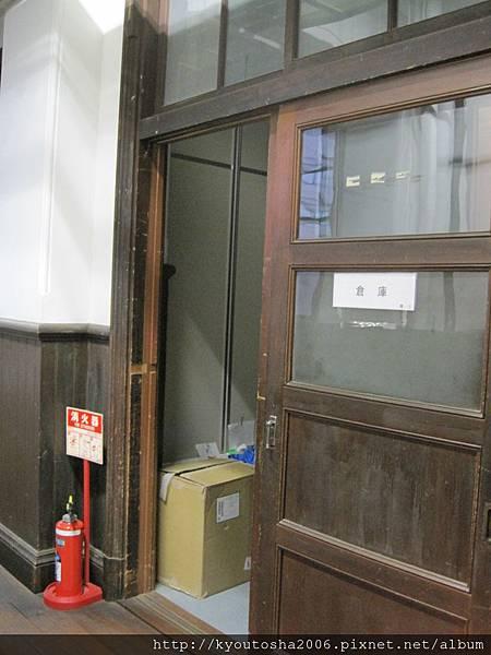 kyoto-201012 799.jpg
