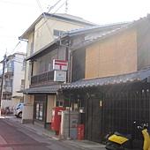 kyoto-201012 918.jpg
