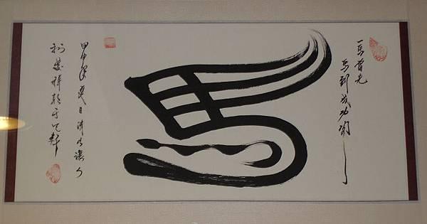 鼎泰餐廳 07.JPG