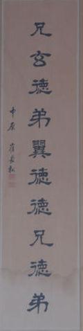 台南龍崎文衡殿 15.jpg