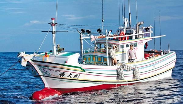 廣大興漁船