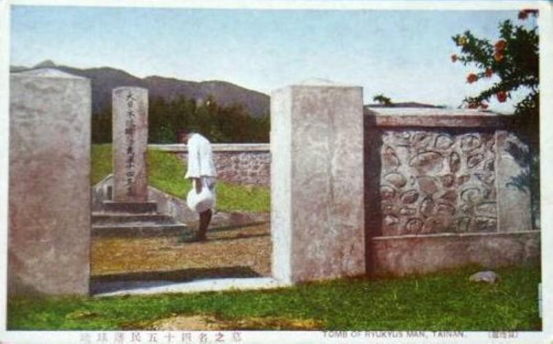 琉球藩民墓 02