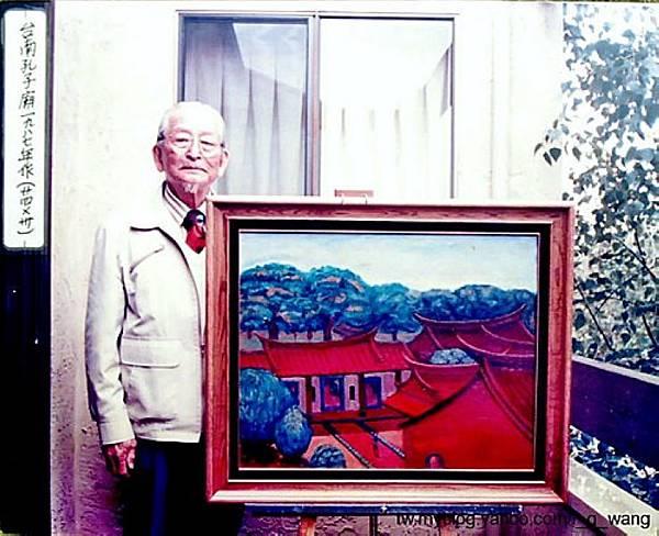 翁水元畫作「孔子廟」