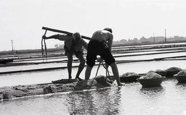 1950~70年代的台灣~鹽