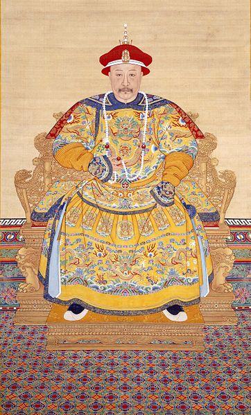 362px-清_佚名_《清仁宗嘉庆皇帝朝服像》