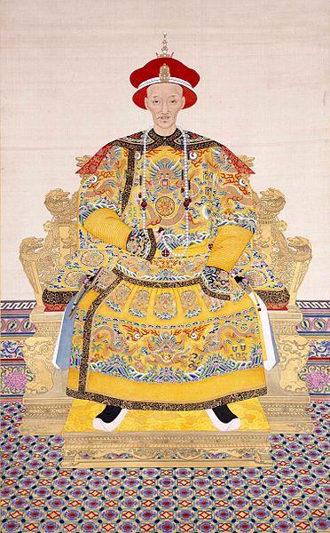 372px-清_佚名_《清宣宗道光皇帝朝服像》
