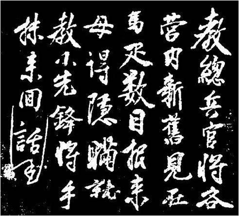 明太祖朱元璋親筆信。朱元璋一天學也沒有上過,但他在皇覺寺自學成才,有志者應向老朱學習!