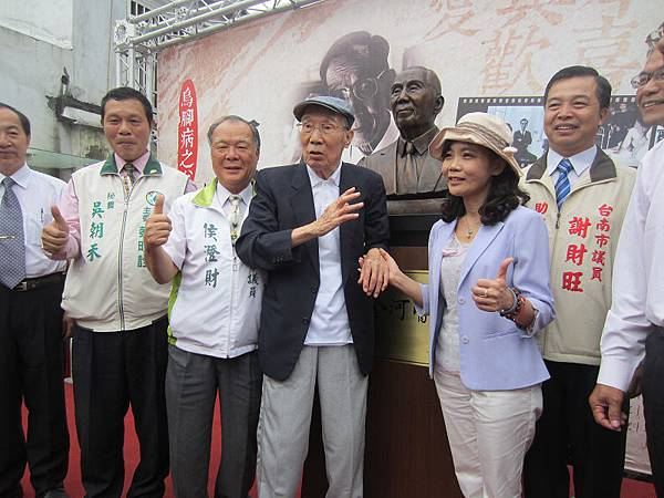 王金河醫師銅像揭幕2