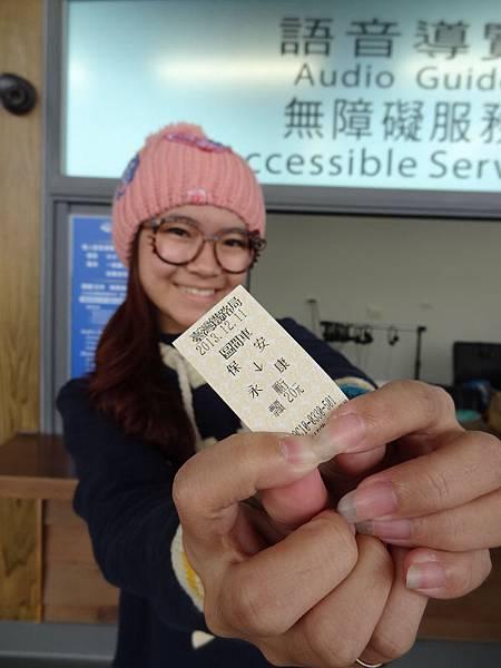 圖2--12月憑當日永康站車票可兌換紀念品並享語音導覽等優惠。