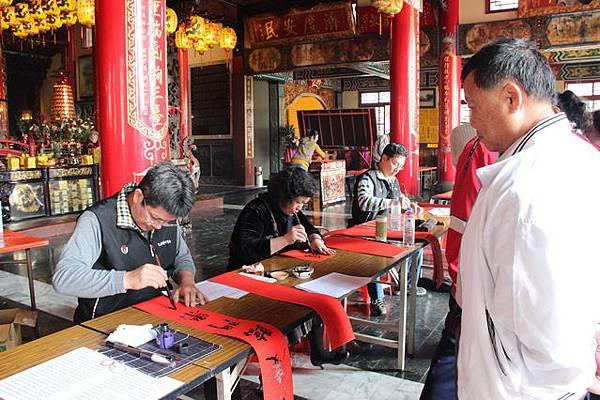 台南市書法學會提供 03