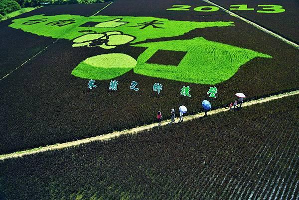 1226銀牌-李水財-彩繪稻田之美景-後壁區後壁里