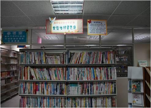新營區圖書館5