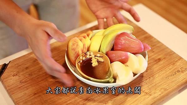 金賞作品a13-Bingo臺南冰果劇照 (5)
