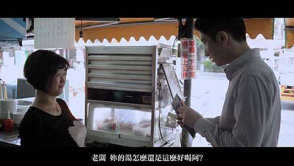 金賞作品B03剔劇照 (5)