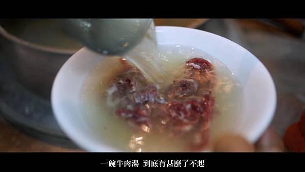 金賞作品B03剔劇照 (3)