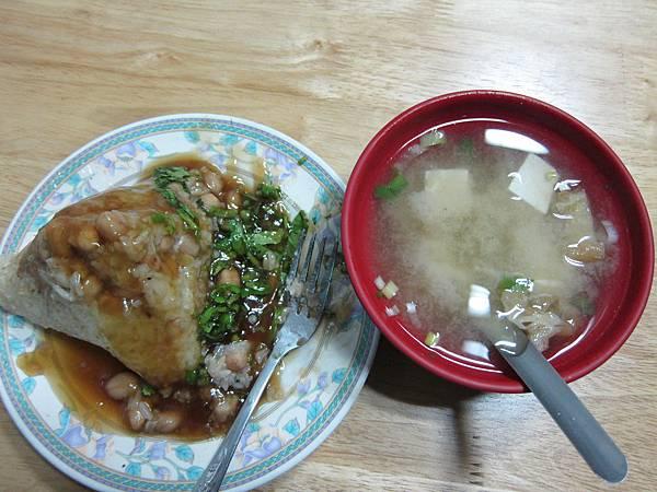 明和菜粽03