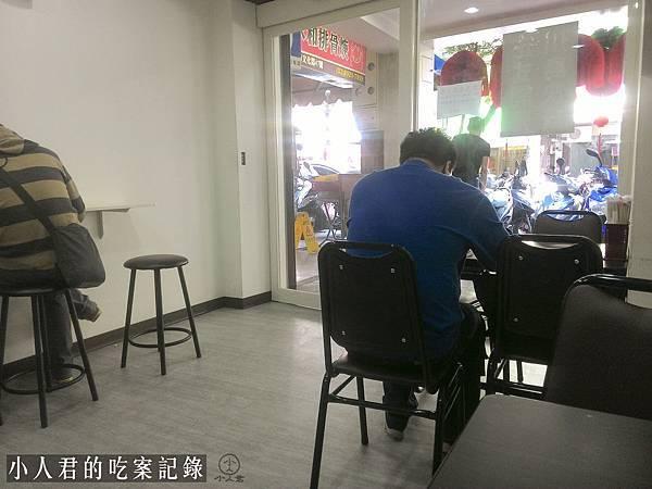 嫩薑赤肉飯_店內坐位.jpg