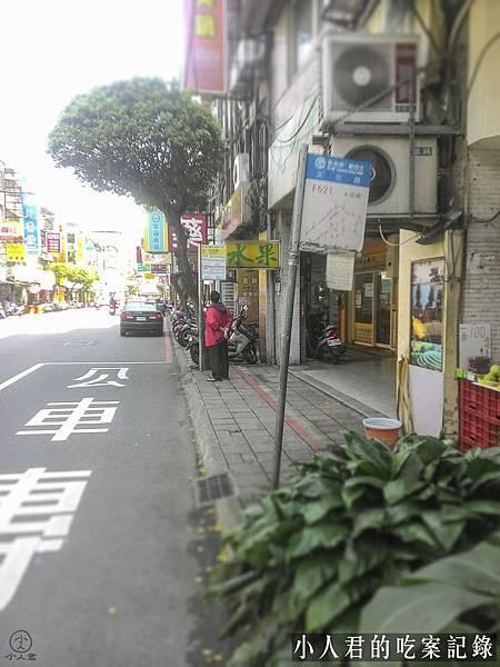川島快餐永和店_公車站.jpg