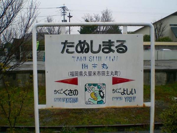 20080309215225.jpg