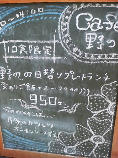 nono_001.jpg