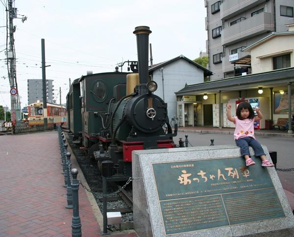 廣愛山口 339.JPG