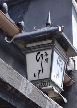 Hishii_lump.jpg