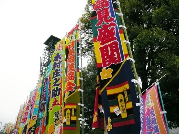 kokugikan01-500x375.jpg