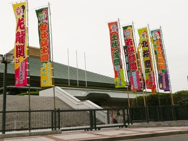 kokugikan05-500x375.jpg