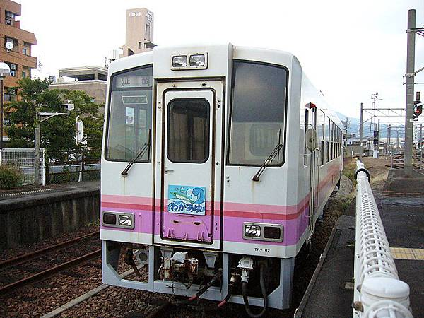 800px-TR100.jpg