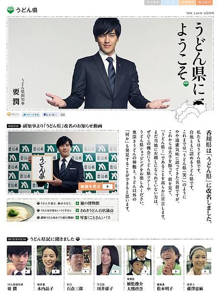 l_mmi_udon_01.jpg