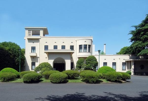 800px-Tokyo_Metropolitan_Teien_Art_Museum.jpg