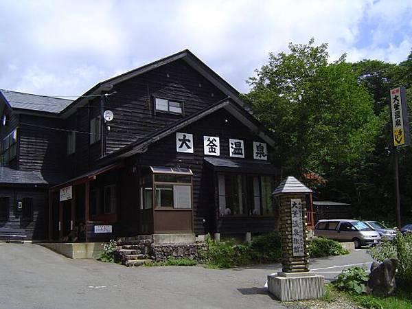 Oogama_Onsen_Akita_01.jpg
