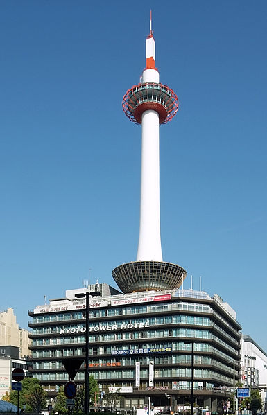 385px-Kyoto_Tower_201011.jpg