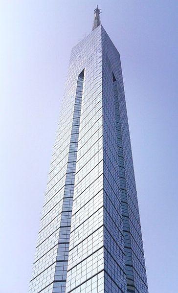 364px-Fukuoka_tower.jpg