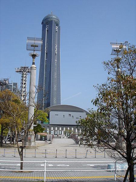 450px-Kaikyo_Messe_Shimonoseki.jpg