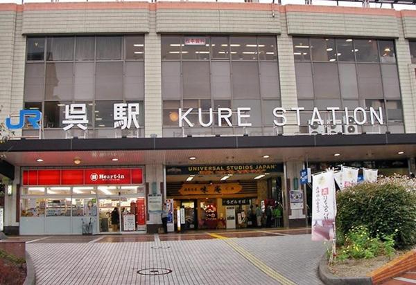 Kure_train_station.jpg