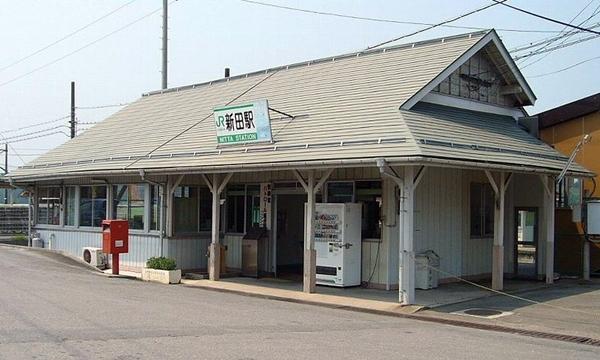 800px-Nitta-Eki_Rail_Station.jpg