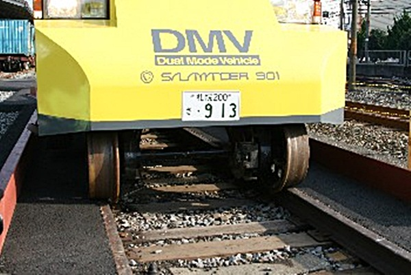 dmv2.jpg