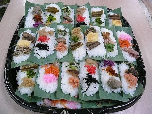 系魚川民宿山城屋