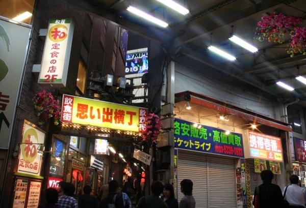 shinjuku-086-620x413