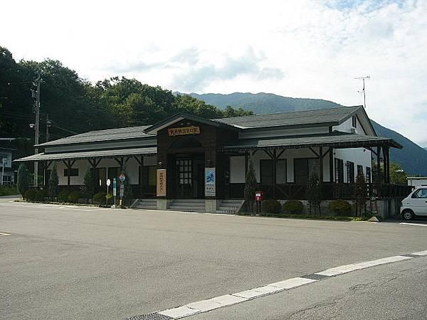 640px-Okuhida-onsenguchi_sta