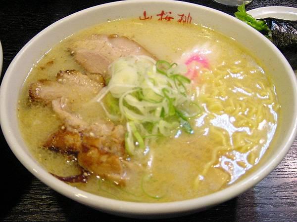 yusura