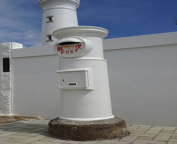 768px-The_white_post_in_front_of_a_inubohosaki_lighthouse