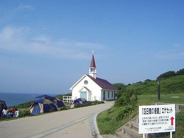 Tsunoshima-loca