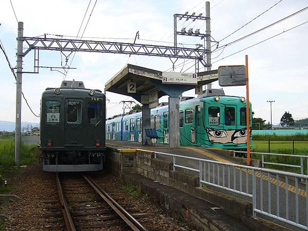 1280px-Maruyama_station_platform
