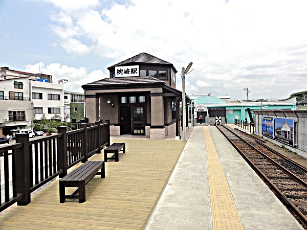 1280px-Makurazaki_Station_platform_for_End_20130429