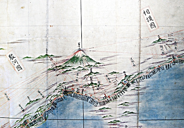 富士山部分016