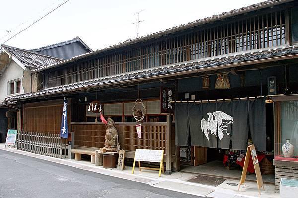 Kurayoshi_Utsubuki-Tamagawa27n4592