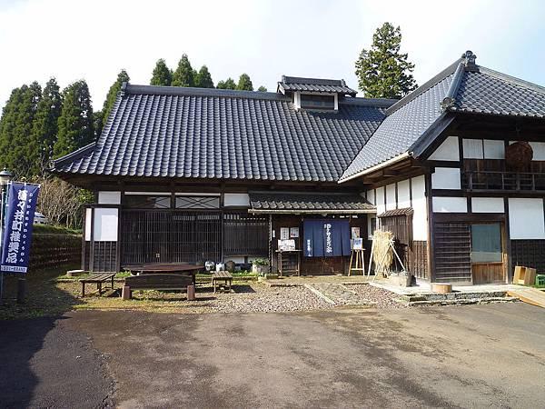 1280px-Iinumahonke_magariya_shisui